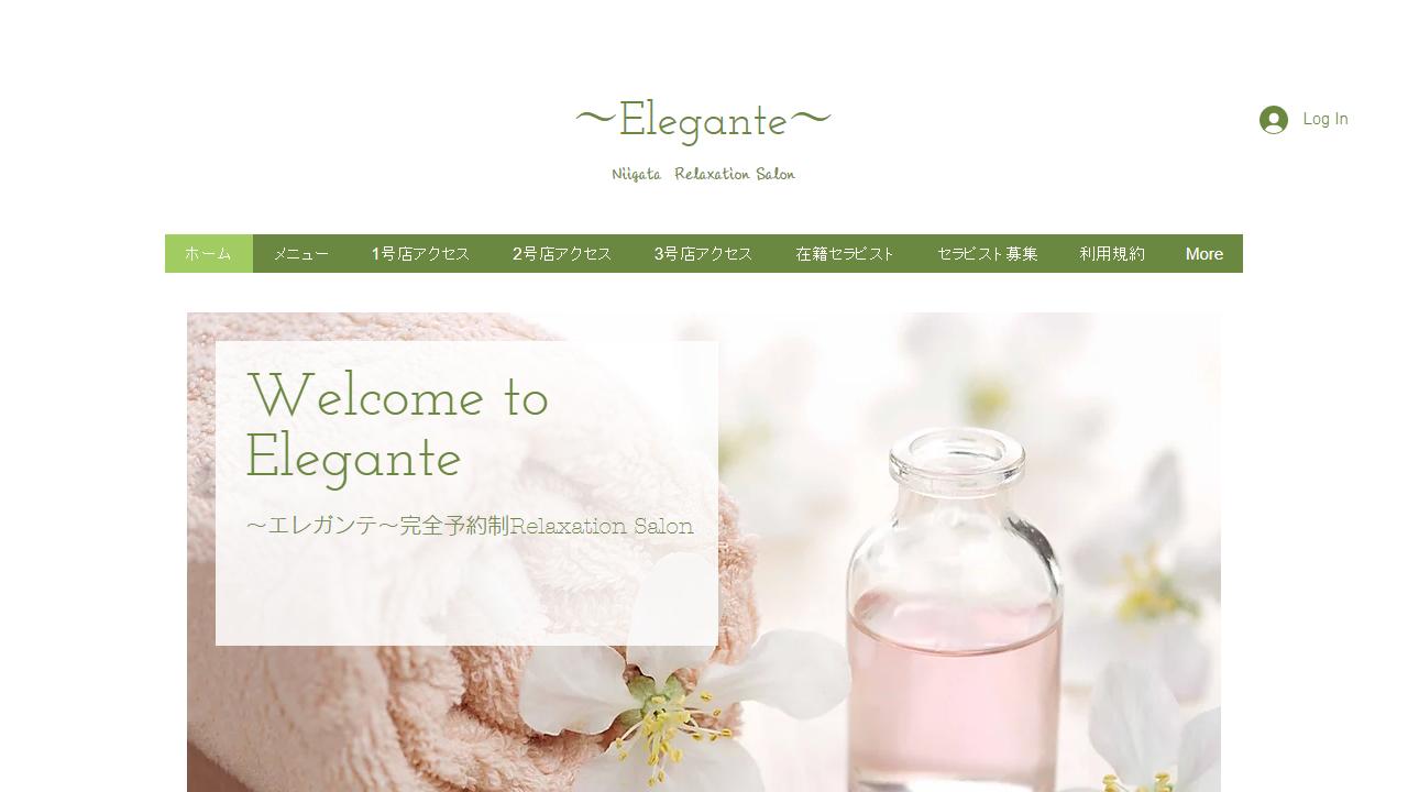 Elegante(エレガンテ)