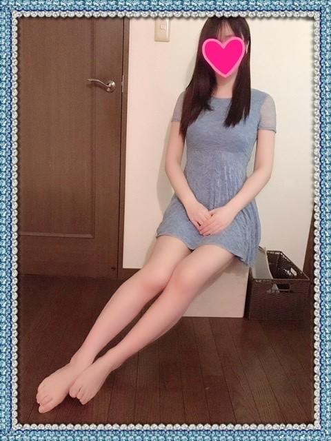 エステ 平塚 メンズ
