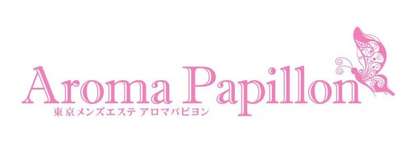 AROMA PAPILLON(池袋/マンション(個室))